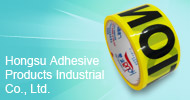 Hongsu Adhesive Products Industrial Co., Ltd.